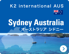 Sydney Australia オーストラリア シドニー