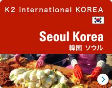 Seoul Korea 韓国 ソウル